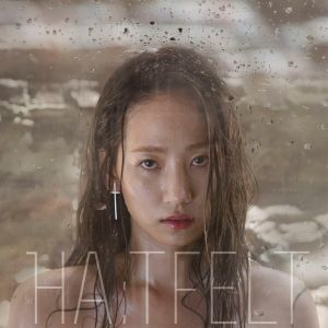 "Album art for HA:TFELT/YeEun/Yenny (Wonder Girls)'s album ""Me?"""