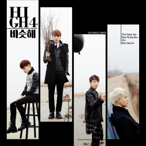 "Album art for High4's album ""Day By Day"""