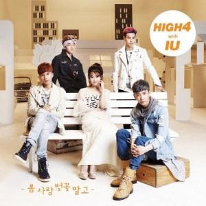 "Album art for High4's album ""Not Spring, Love, Or Cherry Blossoms"""