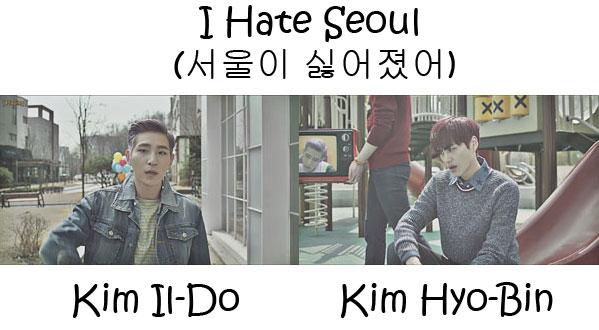 "The members of 2000 Won in the ""I Hate Seoul"" MV"
