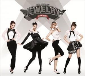 "Album art for Jewelry's album ""Back It Up"""