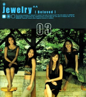 "Album art for Jewelry's album ""Beloved"""