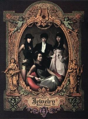 "Album art for Jewelry's album ""Kitchi Island"""