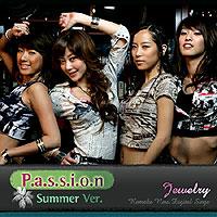 """Album art for Jewelry's album """"Passion"""""""