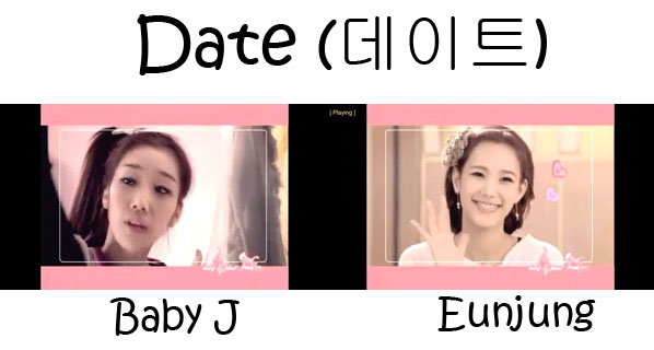 "The members of Jewelry's sub-unit Jewelry S in the ""Date"" MV"