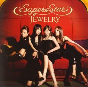 """Album art for Jewelry's album """"Superstar"""""""