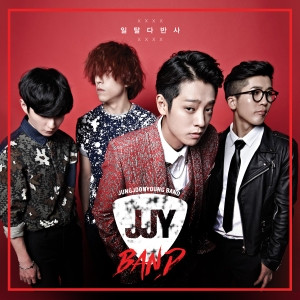 "Album art for Jung Joon Young Band's album ""Escape Hangover"""