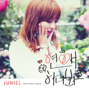 "Album art for Juniel's album ""I Think I'm In Love"""