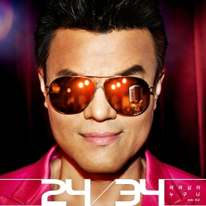 "Album art for JYP (Park Jin Young)'s album ""24/34 Soul Ver)"