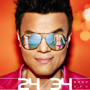 "Album art for JYP (Park Jin Young)'s album ""24/34"""
