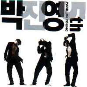 "Album art for JYP's album ""Kiss Me"""