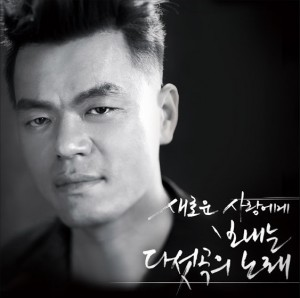 "Album art for JYP's album ""Spring"""