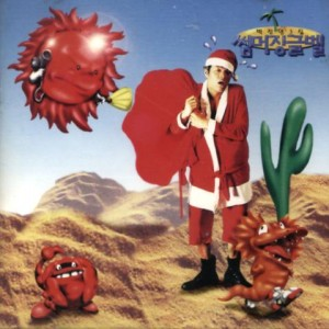"Album art for JYP's album ""Summer Jingle Bells"""
