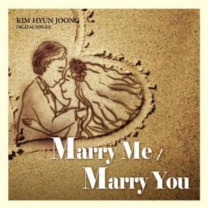 "Album art for Kim Hyun Joong's album ""Marry Me/Marry You"""
