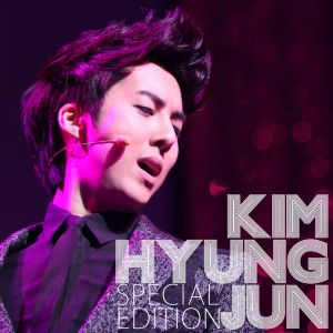"album art for Kim Hyung Jun's album ""Kim Hyung Jun: Special Edition"""