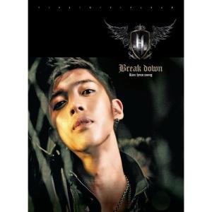 "Album art for Kim Hyung Joong's album ""Break Down"""