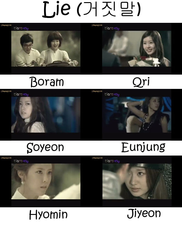 "The members of T-Ara in the ""Lie Pt. 1"" MV"