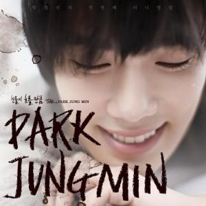 """Album art for Park Jung Min's album """"The Park Jung Min"""""""