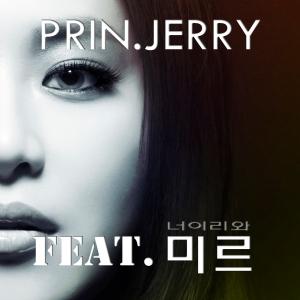 """Albm art for Prin.Jerry (Tahiti)'s album """"I Got Something For You"""""""