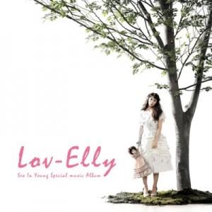 "Album art for Seo In Young/Elly's album ""Lov-Elly"""