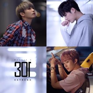 """Album art for SS301's album """"Estreno"""""""