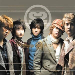 """Album art for SS501's album """"Snow Prince"""""""