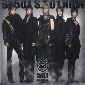 "Album art for SS501's album ""ST 01 Now"""
