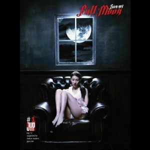 "Album art for Sunmi's album ""Full Moon"""