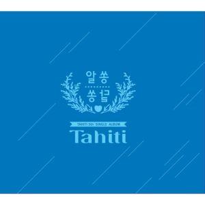 """Album art for Tahiti's album """"Know Your Mind"""""""