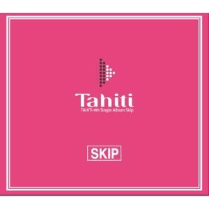 """Album art for Tahiti's album """"Skip"""""""