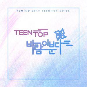 """Album art for Teen Top's album """"Love Comes"""""""
