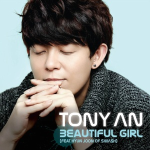 "Album art for Tony An's album ""Beautiful Girl"""