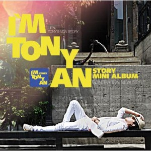 "Album art for Tony An's album ""I'm Tony An"""