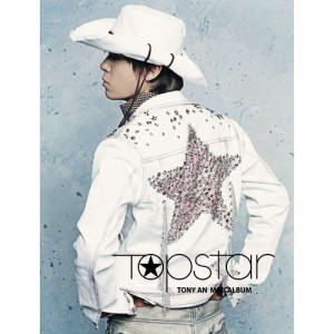 "Album art for Tony An's album ""Top Star"""