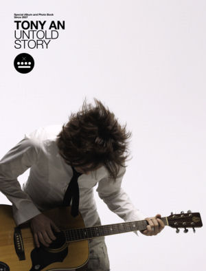 "Album art for Tony An's album ""Untold Story"""