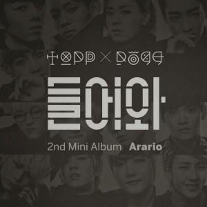 "Album art for Topp Dogg's album ""Arario"""