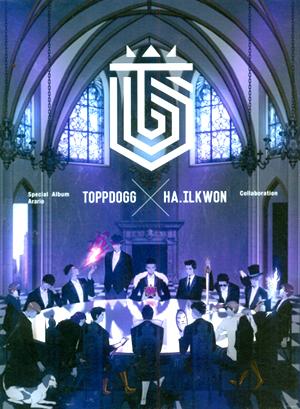 """Album art for Topp Dogg's album """"Arario Special Album"""""""