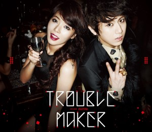 "Album art for Troublemaker's album ""Troublemaker"""