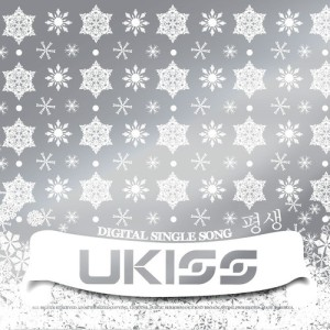 "Album art for U-Kiss's album ""Life: For Kiss Me"""