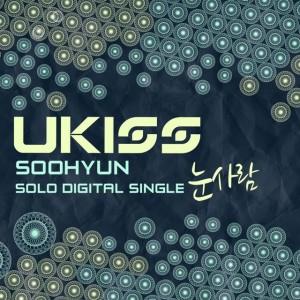 "Album art for Soohyun from U-Kiss's album ""Snowman"""
