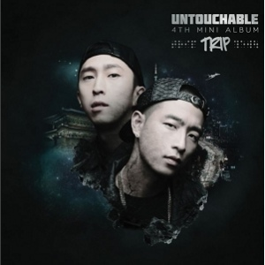 "Album art for Untouchable's album ""Trip"""