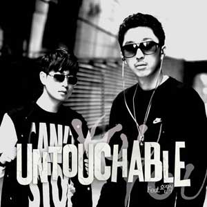 "Album art for Untouchable's album ""You You"""