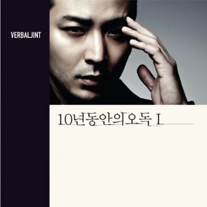 "Album art for Verbal Jint's album ""10 Years Of Misinterpretation"""