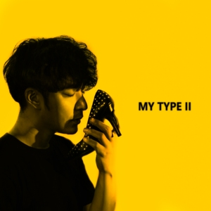 "Album art for Verbal Jint's album ""My Type II"""