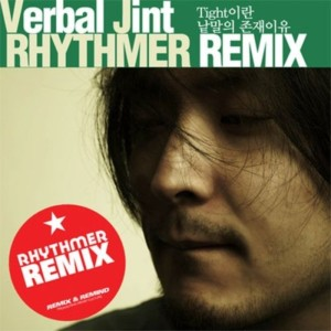 "Album art for Verbal Jint's album ""Rhythmer Remix"""