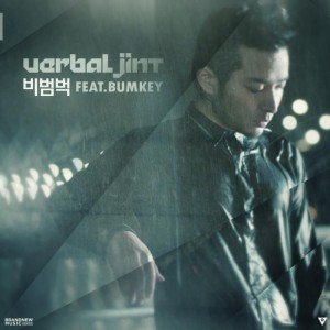 "Album art for Verbal Jint's album ""Walking In The Rain"""