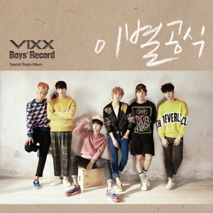 "Album art for VIXX's album ""Boys' Record"""