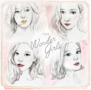 "Album art for Wonder Girl's album ""Draw Me"""