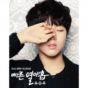 "Album art for Yoo Seung Woo's album ""Early Nineteen"""