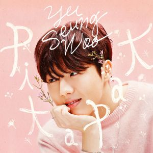 "Album art for Yoo Seung Woo's album ""Pit A Pat"""